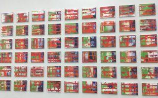 gerhard richter, 1992: abstract beeld, 120 schilderijtjes, zelfde verflagen, anders uitgeveegd